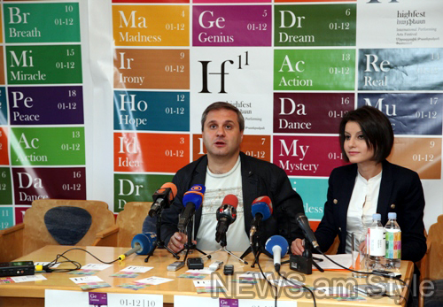 Yerevan to host 11th HIGH FEST theater festival