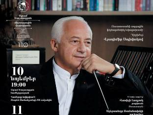 Vladimir Spivakov and Hasmik Papian will give two concerts in Armenia